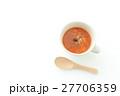 スープ ミネストローネ 料理の写真 27706359