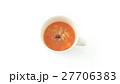 スープ ミネストローネ 料理の写真 27706383