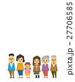ファミリー【フラット人間・シリーズ】 27706585