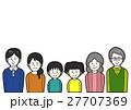 家族 ファミリー 人物のイラスト 27707369