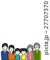 家族 ファミリー 人物のイラスト 27707370