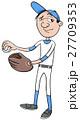 スポーツ ベースボール 野球のイラスト 27709353
