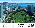風景 旧芝離宮恩賜庭園 旧芝離宮の写真 27711846