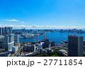 風景 街並み 都会の写真 27711854