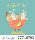 Easter bunnies,chicken and easter eggs  27716793