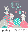 Easter animals with easter eggs 27716819