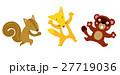 動物 きつね たぬきのイラスト 27719036