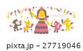 プリンセス 27719046