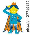 王子 27719129