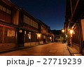古都 金沢 ひがし茶屋街の写真 27719239