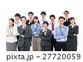 働く人々 大勢 会社員の写真 27720059