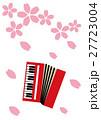 日本の春 アコーディオンで演奏 27723004