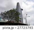 ビテクスコ フィナンシャルタワー 27723793