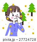 花粉症 アレルギー 女性のイラスト 27724728