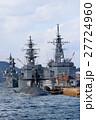 潜水艦と護衛艦(アレイからすこじま・呉) 27724960