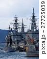 潜水艦と護衛艦(アレイからすこじま・呉) 27725039