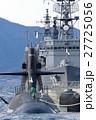 潜水艦と護衛艦(アレイからすこじま・呉) 27725056
