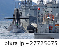潜水艦と護衛艦(アレイからすこじま・呉) 27725075