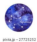 みずがめ座 水瓶座 星占いのイラスト 27725252
