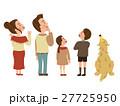 家族 ファミリー 人物のイラスト 27725950