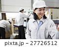 工場 製造 製作 ビジネス 製造業 工業 エンジニア 製造所 作業員 技術者 27726512