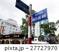 グエン・チ・ミンカイストリートとナムキ蜂起ストリートの交差点 27727970