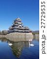 松本城 信州 天守閣の写真 27729535