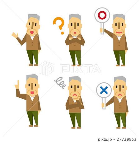 おじいさんのセット【フラット人間・シリーズ】 27729953