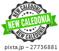 New Caledonia round ribbon seal 27736881