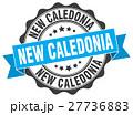 New Caledonia round ribbon seal 27736883