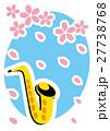 桜 コンサート サックス 27738768