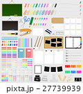文房具・事務用品のイラストセット 27739939
