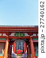 浅草 雷門 27740162