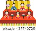 桃の節句 雛祭り 雛人形のイラスト 27740725