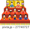 ひな人形 三段飾り 27740727