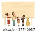 家族 4人家族 ペットのイラスト 27740937