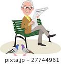 公園のベンチで新聞を読む老人 27744961