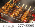 やきとり YAKITORI Japanese chicken barbecue 27745595