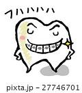 歯 歯列矯正 キャラクターのイラスト 27746701