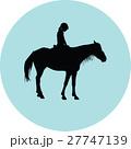 馬 子ども 動物のイラスト 27747139
