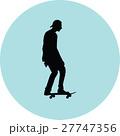 skateboarder 27747356