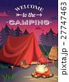 アウトドア キャンプ 収容所のイラスト 27747463