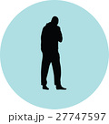 people walk 27747597