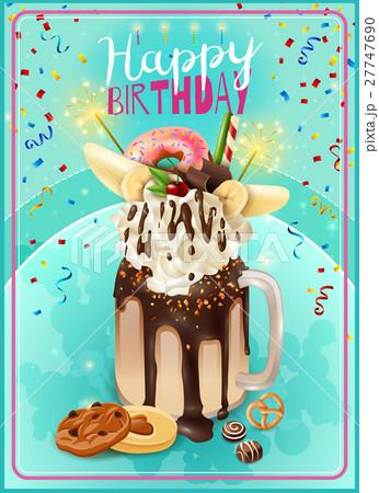 extreme freakshake birthday party announcementのイラスト素材