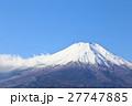 富士山山頂と青空 【コピースペース】 27747885
