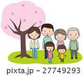 花見 桜 春のイラスト 27749293