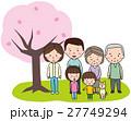花見 桜 家族のイラスト 27749294