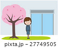 春 桜 女性のイラスト 27749505