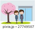 春 桜 入社のイラスト 27749507