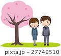 春 桜 入社のイラスト 27749510